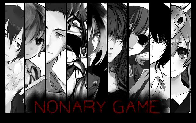 Nonary Game Ng_114