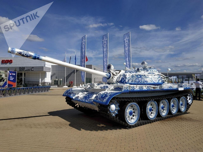 """ARMY 2020"" Military Technical Forum Imagea10"