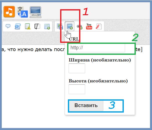 Вопрос-ответ  _mozil12