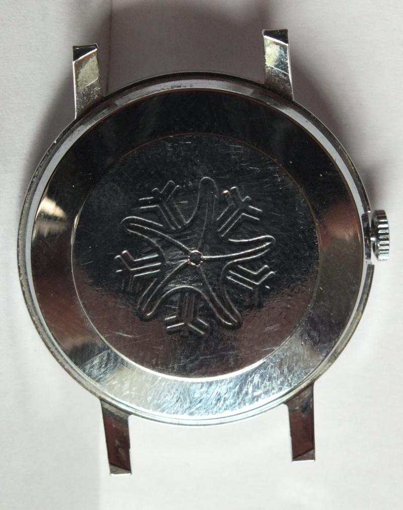 vulcain - [Postez ICI vos demandes d'IDENTIFICATION et RENSEIGNEMENTS de vos montres] - Page 44 Dscf0014