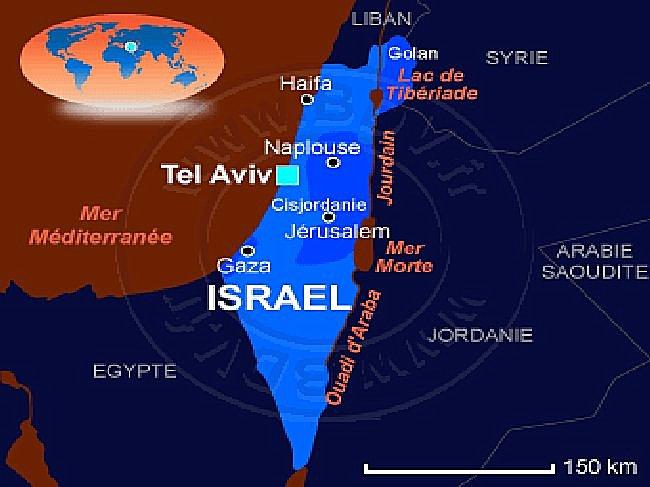 Israel va-t-elle chutter dans l'Apartheid? Israel10