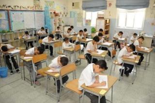 نتائج الامتحان الوزاري الصف الثالث المتوسط 2020  في نينوي  2083610