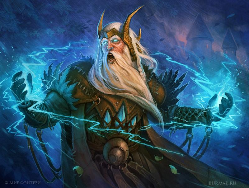 Dieux et déesse de Tamriel Thor10