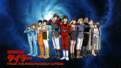 [anime] Captain Tylor Tylor10