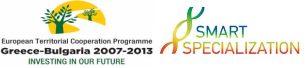 Форум за добри практики в иновациите и трансграничното сътрудничество
