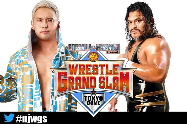 ParionsCatch - Saison 1 - NJPW Wrestle Grand Slam (25/07/2021) 0725_012