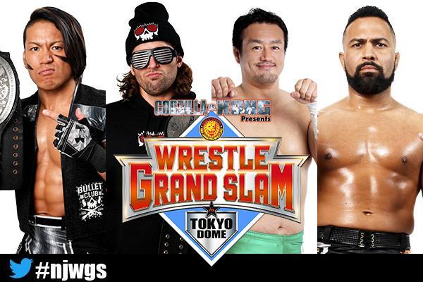 ParionsCatch - Saison 1 - NJPW Wrestle Grand Slam (25/07/2021) 0725_014