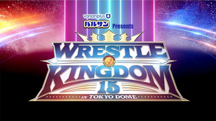 [Résultats] Wrestle Kingdom 15 (Nuits 1 & 2) 04 & 05/01/2021 Wrestl18