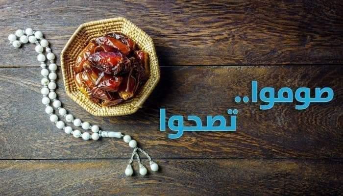 نصائح رمضانية 22 نصائح للصحة Fb_img16