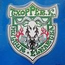 Paleoconcurso 2020. Arquería Menchón - Lobo Tactical - Ca n'Oliver - Txopper klub Agurain. Txoppe12
