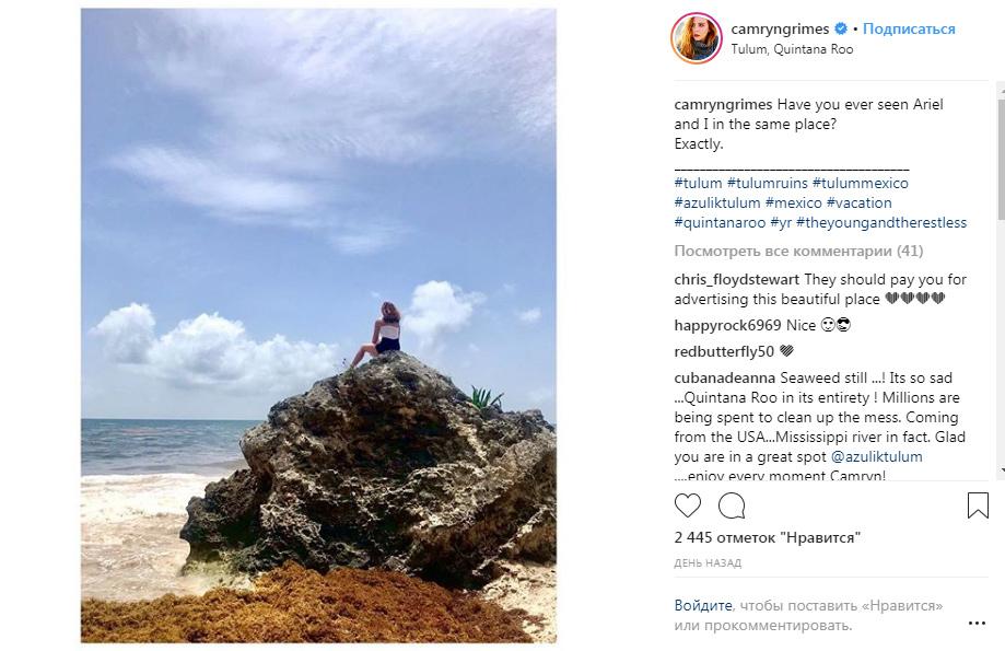 Молодые и Дерзкие в Instagram - Страница 2 Cc10