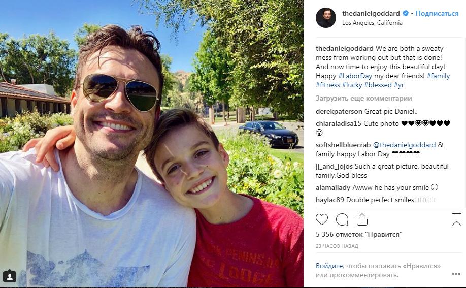Молодые и Дерзкие в Instagram - Страница 2 Dg_10