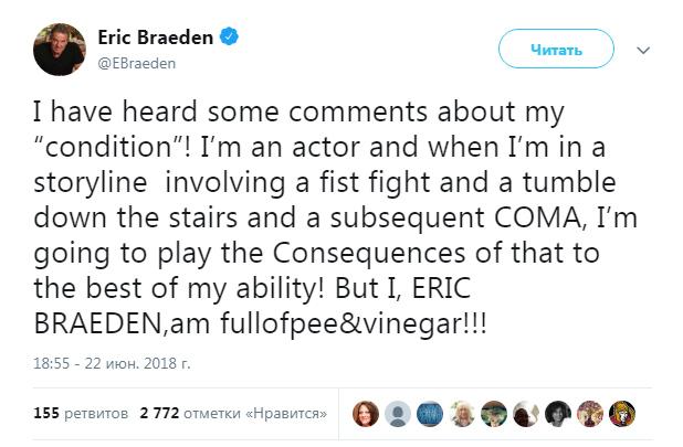Eric Braeden прокомментировал слухи о своем здоровье. Eb_tw10