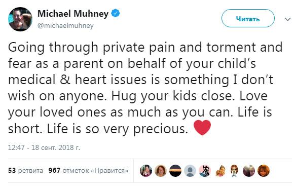 Сын Майкла Мюней болен. Mm10