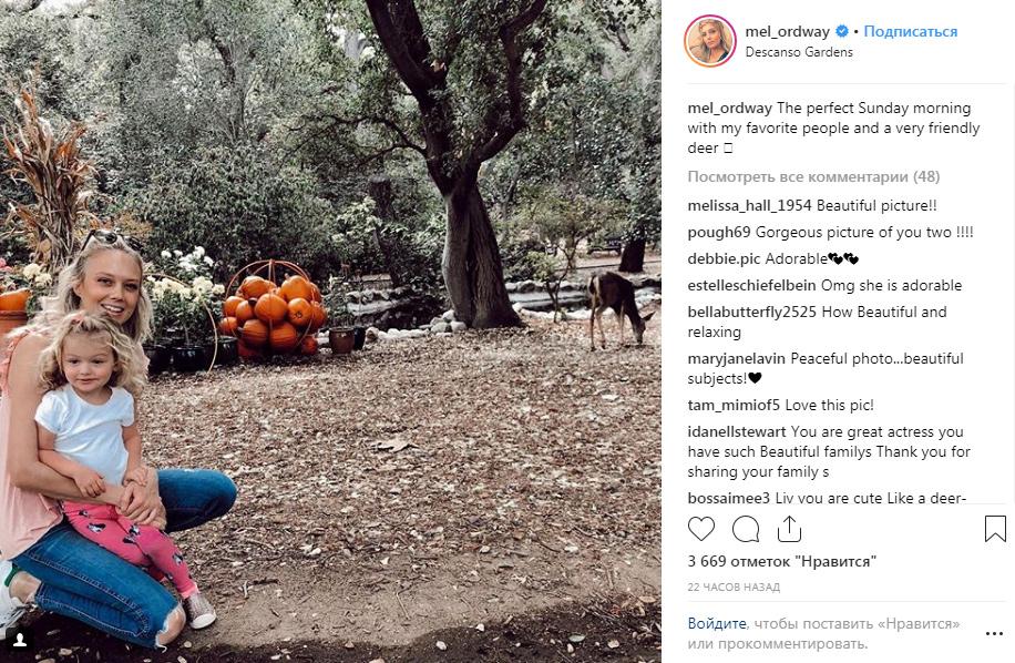 Молодые и Дерзкие в Instagram - Страница 4 Or10