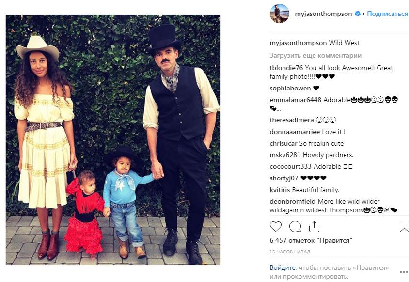 Молодые и Дерзкие в Instagram - Страница 3 Sm310