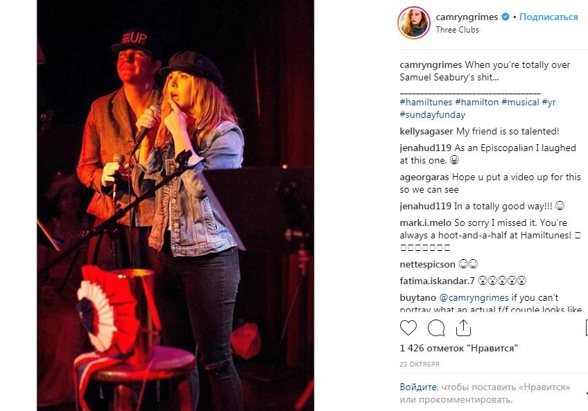 Молодые и Дерзкие в Instagram - Страница 3 Sm610