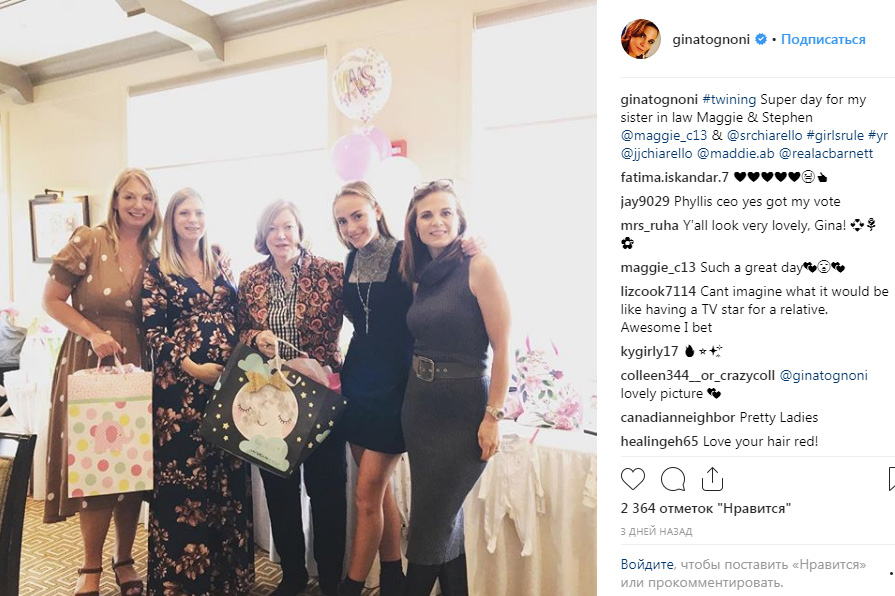 Молодые и Дерзкие в Instagram - Страница 4 Sm710