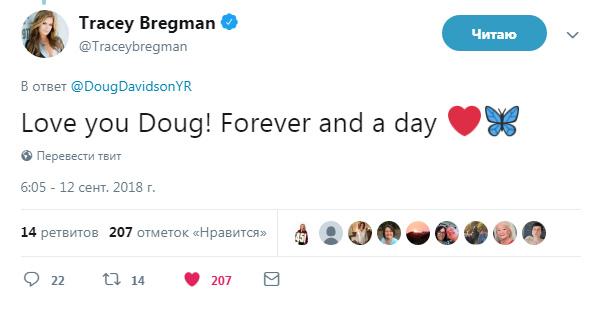 Реакция звезд на увольнение Дага Дэвидсона! Twtb10