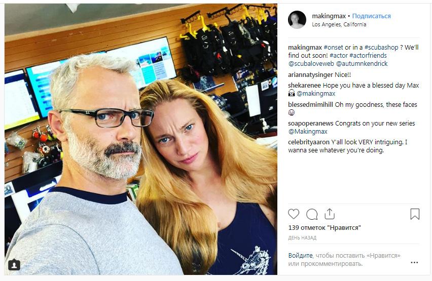 Молодые и Дерзкие в Instagram - Страница 3 Untitl13