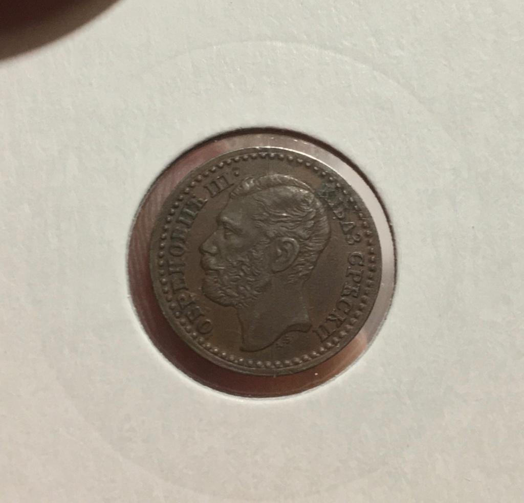 PRINCIPADO DE SERBIA 1868 1 PARA 39c6b410