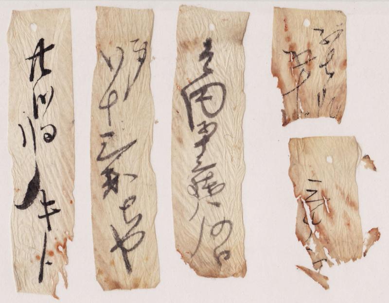 Demande d'identification d'un sabre japonais. Parche10