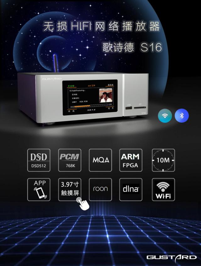 DAC+streamer integrados o separados - Página 2 Ffea9210
