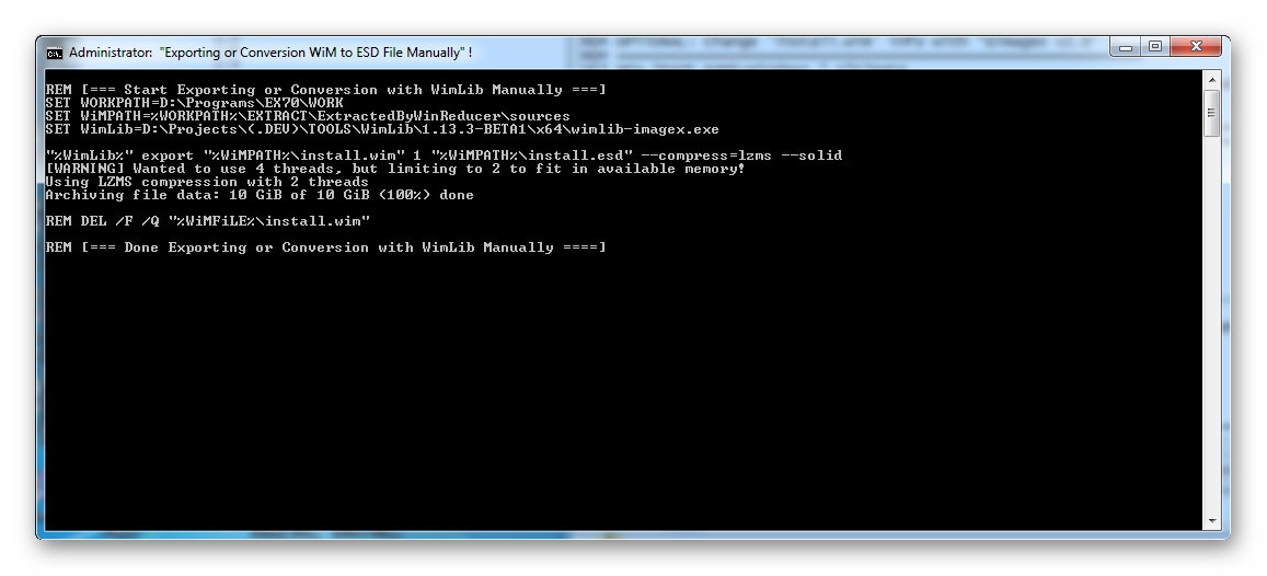 [EX-70] - Implement 2020-08 Security Monthly Quality Rollup Updates (KB4571729) 20200822