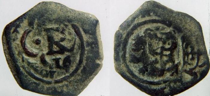 Resello del anagrama a II maravedis de de 1658/59. Resell10