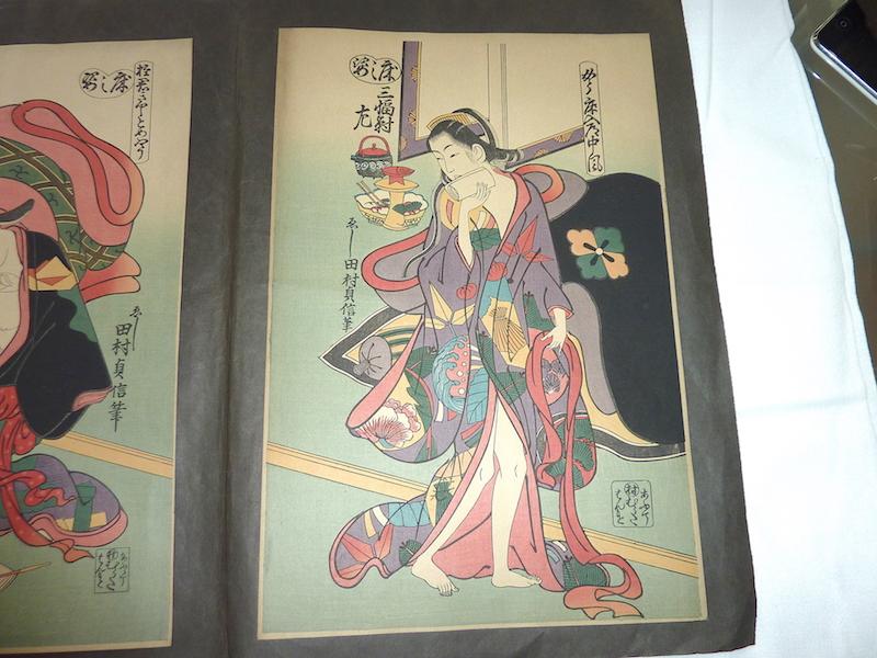 reproduction estampes japonaises de ou dans le gout de Tamura SADANOBU (source: Ismatheque) P1250526