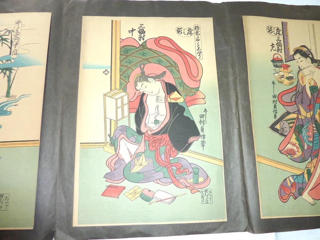 reproduction estampes japonaises de ou dans le gout de Tamura SADANOBU (source: Ismatheque) P1250528