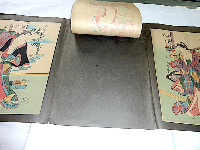 reproduction estampes japonaises de ou dans le gout de Tamura SADANOBU (source: Ismatheque) P1250536