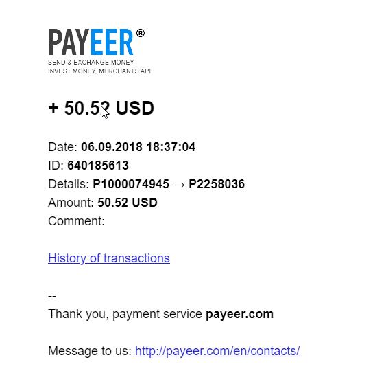 Barrel.company платит.Вывожу 75$. Смотри видео D0b2d110