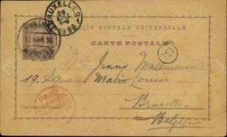 Nummer auf einer Briefmarke 0dbc4910