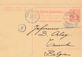 Nummer auf einer Briefmarke 22f12710