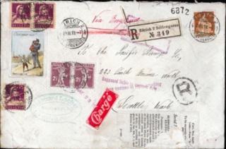 Nummer auf einer Briefmarke 32597910
