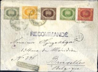Nummer auf einer Briefmarke - Seite 2 8804c510