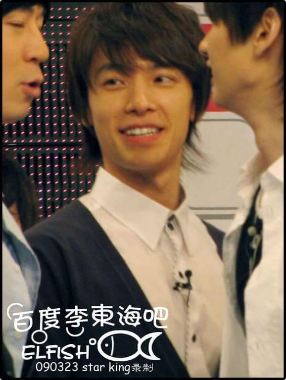 Donghae Profile  Fb_img14
