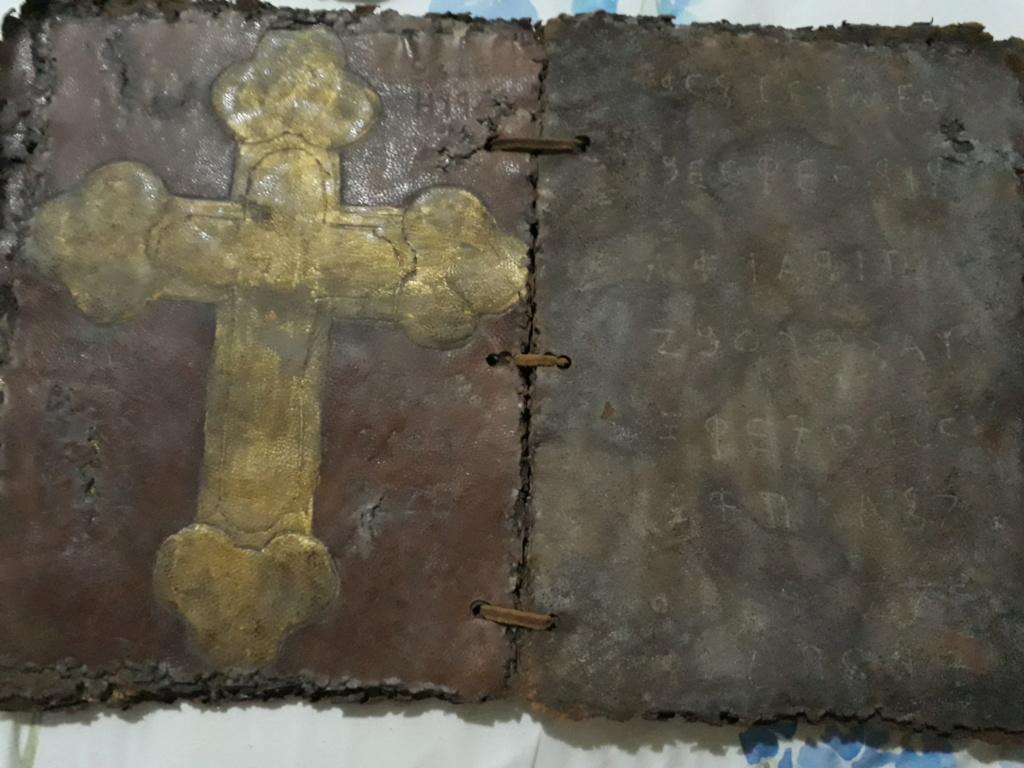 كتاب مسيحي للتقييم 1110