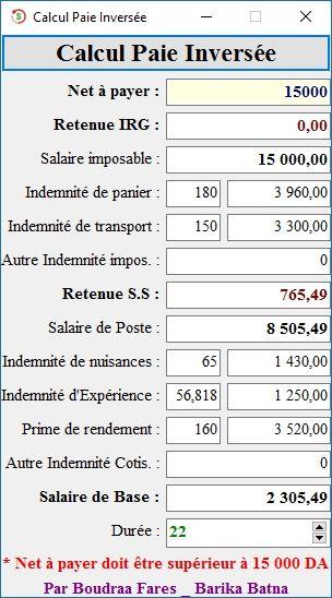 برنامج لحساب الراتب بالعكس Calcul Paie Inversée Calcul10