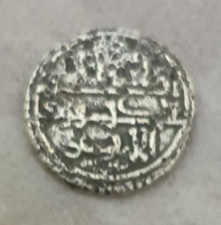 Quirate Almorávide de Alí y el Emir Sir, Benito Cf2 20210910