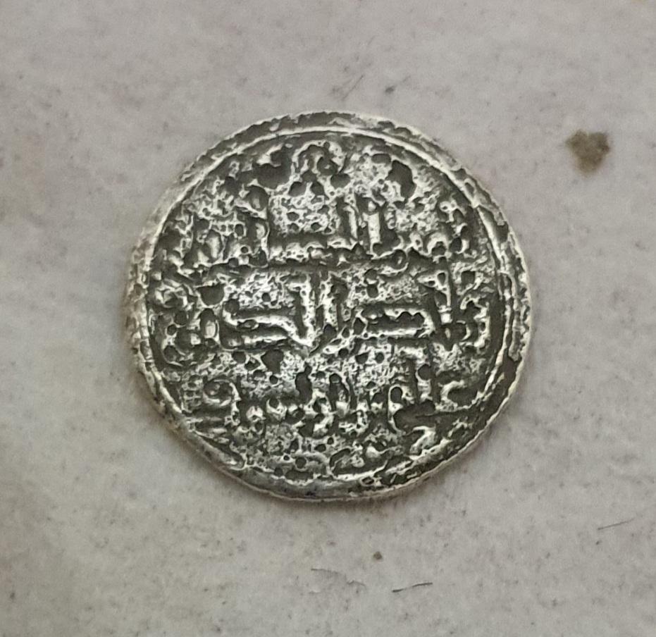 Quirate Almorávide de Alí y el Emir Sir, Benito Cf2 20210911