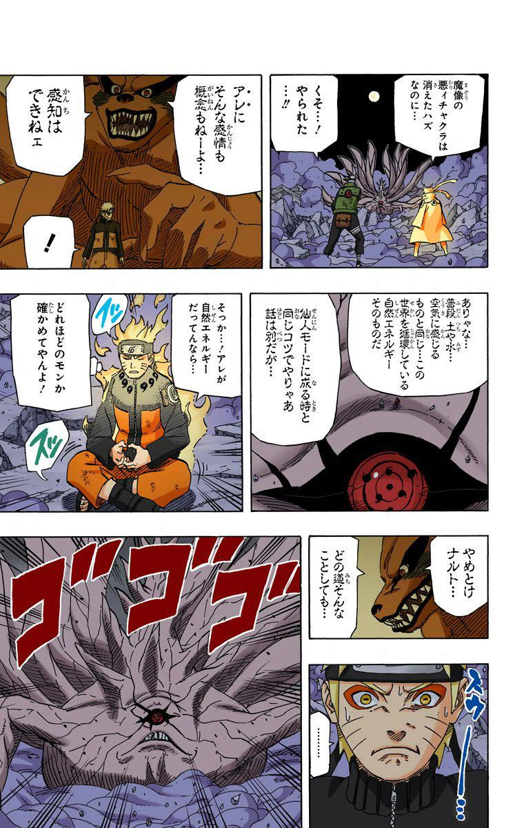 Senjutsu, Bijus, e um Nó. - Página 2 04610