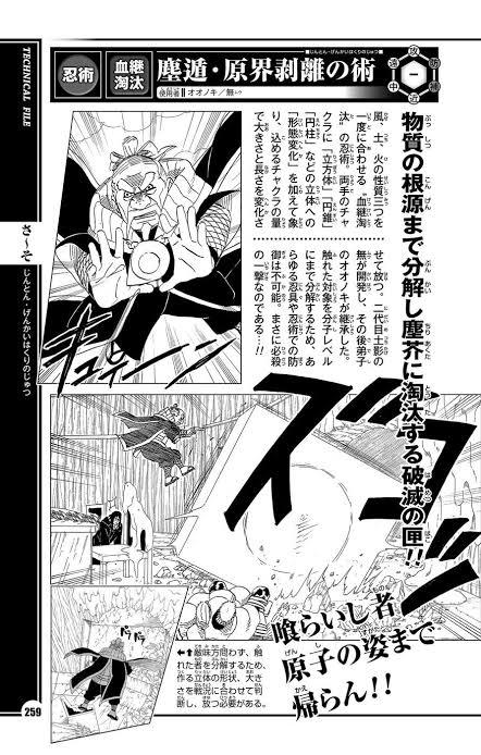 As maiores pérolas do Fórum. (Parte 2) - Página 7 Images12