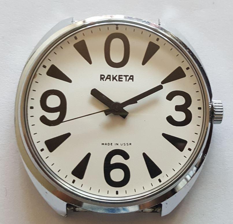 Big Zéro pour un prix modique sur la baie Raketa15
