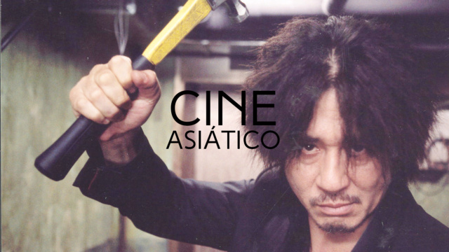 Cine asiático 아시아 영화 Sssten10