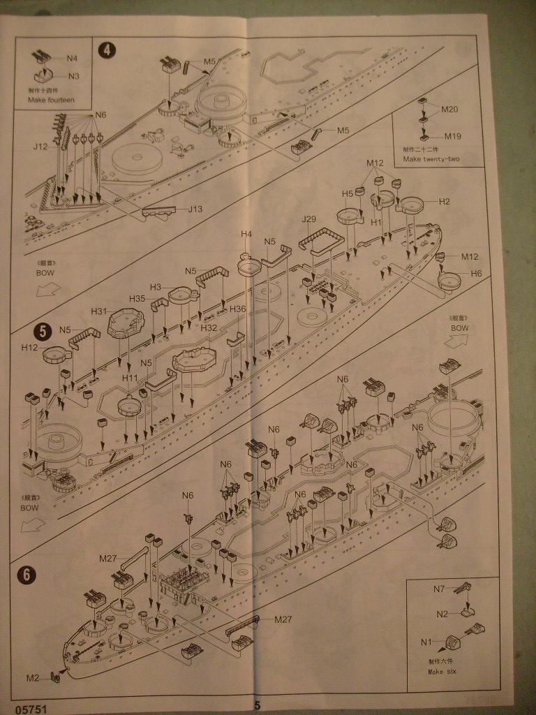 Richelieu 1946 au 700 eme [Trumpeter]  S7304518