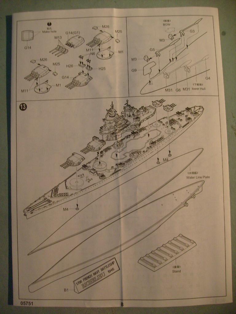 Richelieu 1946 au 700 eme [Trumpeter]  S7304521