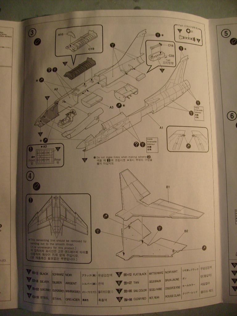 [Academy] F-8P Crusader au 72 eme S7304634