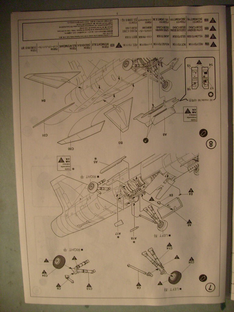 [Academy] F-8P Crusader au 72 eme S7304636